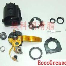供应镜头润滑脂光学仪器润滑脂