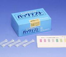 供应氨氮离子含量测试包批发