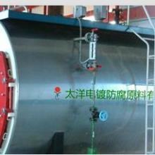 厂家供应电镀锌封闭剂图片