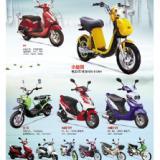 流行骑士电动车,流行骑士电动车价格,流行骑士电动车供应商