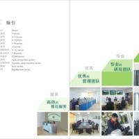 供应深圳手机连接注塑机全国最低价,深圳手机连接注塑机批发价钱