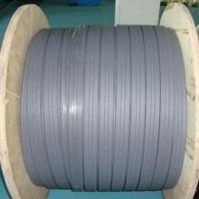 供应上海厂家直销扁平耐拉电缆扁平耐拉行车电缆批发