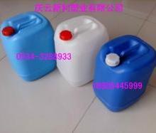 供应山东塑料桶25KG,20KG,30KG,50KG