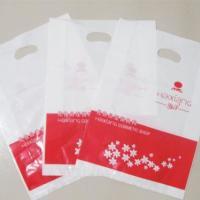 供應高壓PE袋定做—精美服裝包裝手提袋—按要求定制PE袋 图片|效果图
