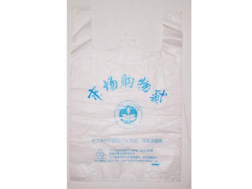 供应江苏南京PE塑料袋生产厂家,南京塑料袋批量定做,南京PE袋厂家电话