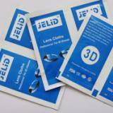 供应镜片清洁纸 光学镜头擦拭纸 3D眼镜消毒纸 100%原厂