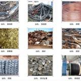 供应广州废电缆电线回收