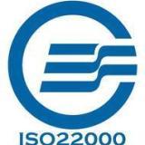提供潍坊iso22000 食品安全