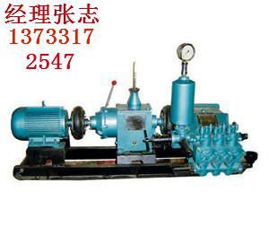 BW150三缸往复活塞式泥浆泵图片/BW150三缸往复活塞式泥浆泵样板图 (2)