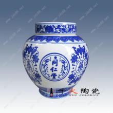 供应青花瓷膏方罐
