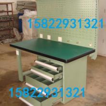 天津金属制品厂生产工位器具工作台图片