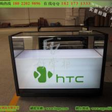 供应HTC手机柜台 威海HTC手机展示柜 HTC手机柜托架厂家直销