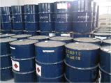 供应碳酸二甲酯