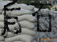 供应西安高新区冀东水泥价格,冀东水泥厂家,海螺水泥厂家