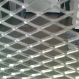 供应铝板网