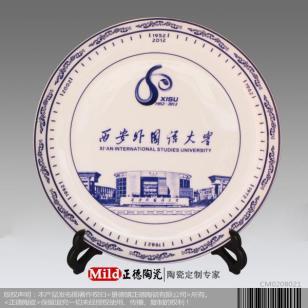 定做纪念礼品瓷盘商务礼品陶瓷盘图片
