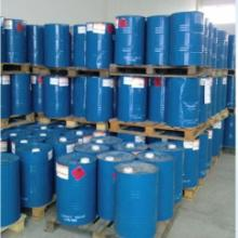 供应叔丁硫醇