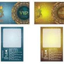 供应PVC卡制作/北京PVC卡制作厂家 北京建和易讯PVC磁条可视卡制作批发