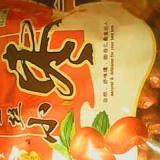 供应红枣小枣产地批发商