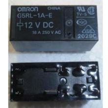 供应欧姆龙功率继电器G5RL-1DC12V