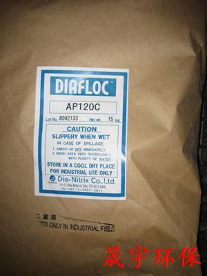 水处理混凝剂图片/水处理混凝剂样板图 (1)