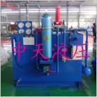 供应液压系统批发,液压系统厂家,液压系统参数,液压系统质量
