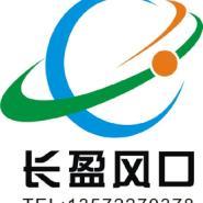 西安国际港务区长盈风口风阀厂图片
