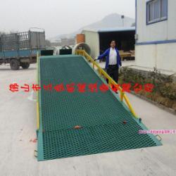 供应集裝箱裝卸平台佛山主产企业