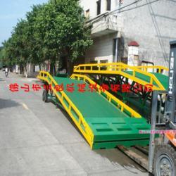 供應叉車3噸集裝箱移動平台裝卸平台