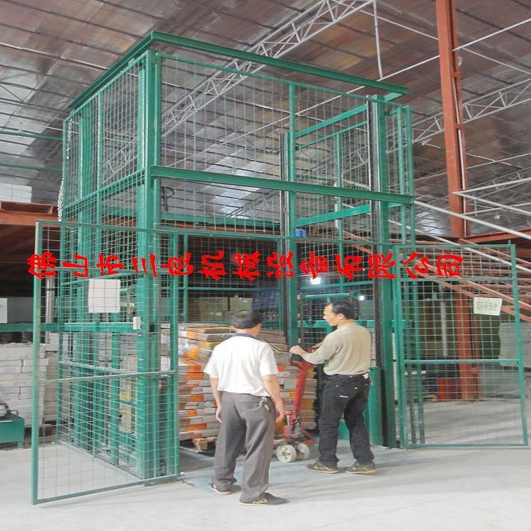 供应导轨式升降平台订做厂家—广东最有名的导轨式升降平台