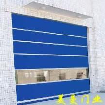南京电动快速卷帘门厂家直销 南京专业生产工业快速卷帘门厂家