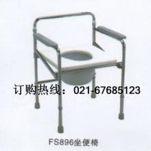 供应座厕椅坐厕椅