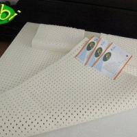 供应天然乳胶床垫