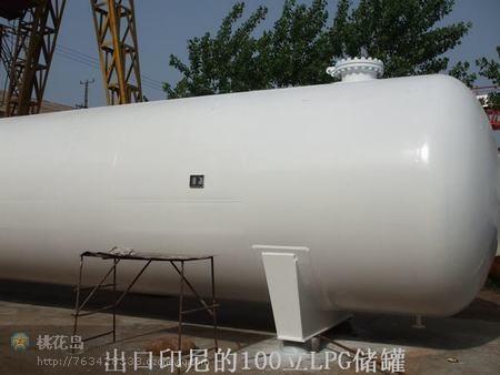 供应200L液氨储罐 200L液氨储罐,液化气储罐