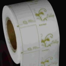 供应60克白牛皮淋膜纸