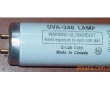 供应UVA-340紫外线灯管/UVB-313加速老化紫外灯管