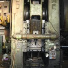 1600吨热模锻压力机