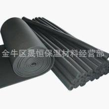 供应云南橡塑保温材料生产厂家 云南橡塑保温材料批发商 云南橡塑保温材料报价批发