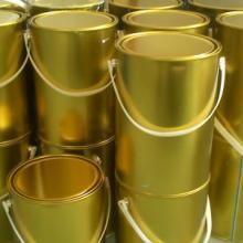 供应YT—1003油墨硬化剂