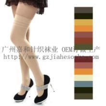 广东袜子厂定制丝袜 天鹅绒中长筒丝袜子 女袜 长筒袜 出口袜加工