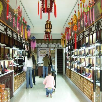 供应老北京布鞋加盟费 老北京布鞋专卖丨