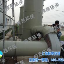 供应贵州塑料厂废气处理