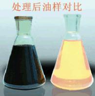 上海海油脱色剂@上海海油脱色剂供应@上海海油脱色剂厂家供应