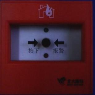 JBF-3333A消火栓按钮图片