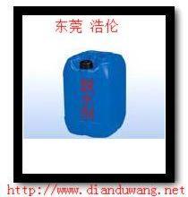 供应环保脱水剂电镀脱水剂高效脱水剂
