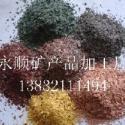 北京岩片批发供应商图片