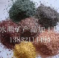 供应北京岩片批发供应商,北京岩片加工供应商,北京岩片加工供应