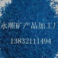 河北染色彩砂报价图片