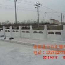 供應河北石欄桿設計,河北石欄桿廠價,河北石欄桿報價圖片