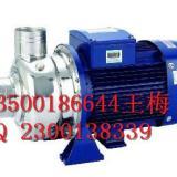 供应循环水泵  循环水泵厂家直销
